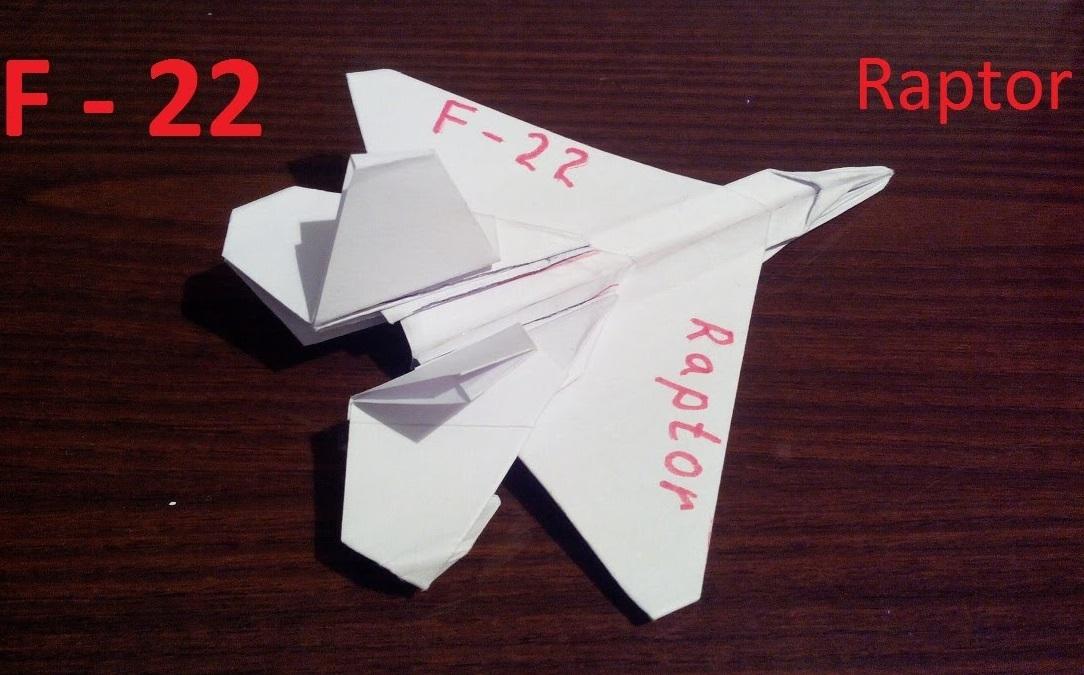 Самолет оригами F-22 Raptor (Tadashi Mori)