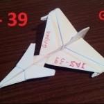 Самолет оригами JAS 39 Gripen Jet Fighter (Tadashi Mori)
