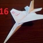 Самолет оригами истребитель F — 16 (Tadashi Mori)