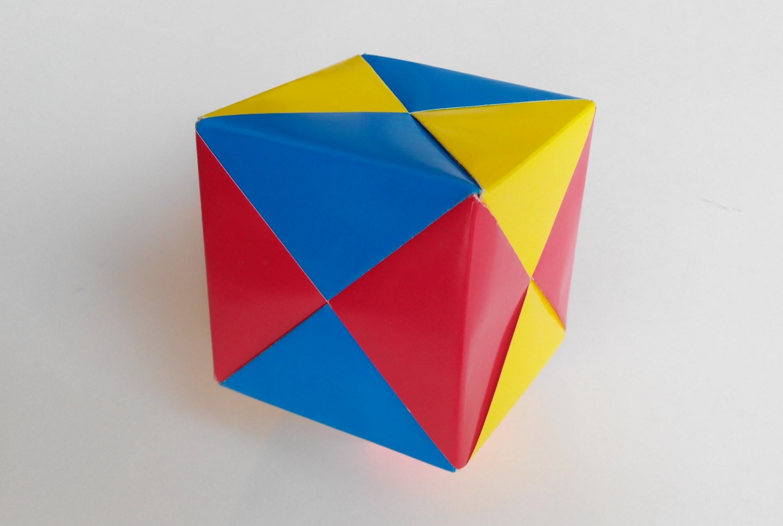 Куб разноцветный оригами