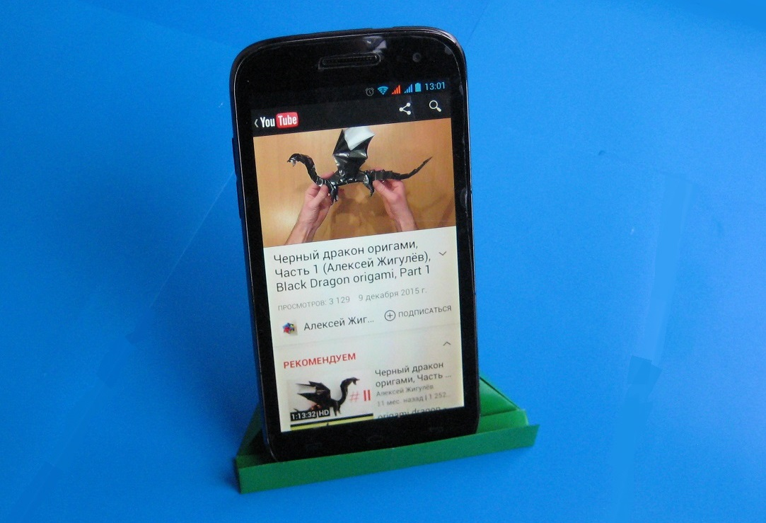 Подставка для смартфона оригами