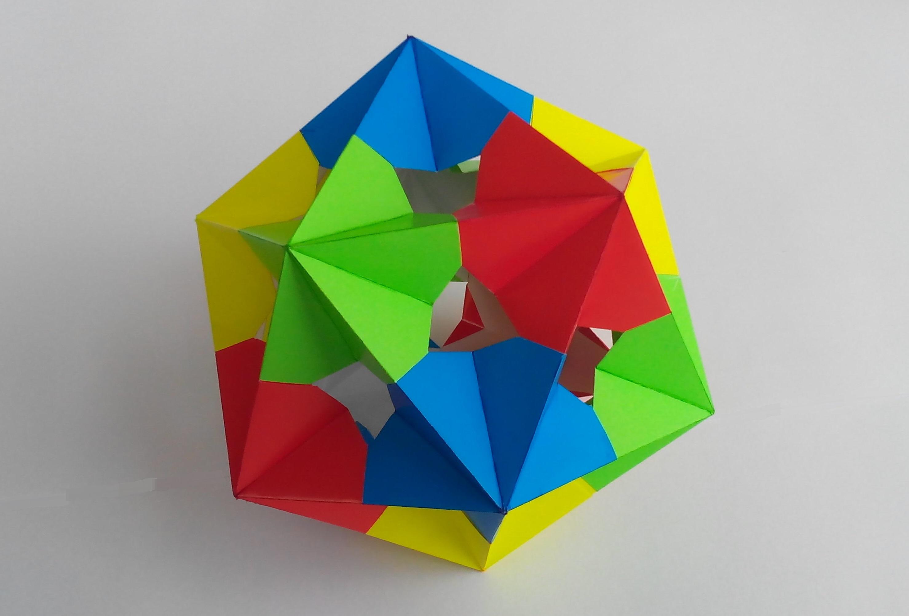 Кусудама из пятиугольников оригами