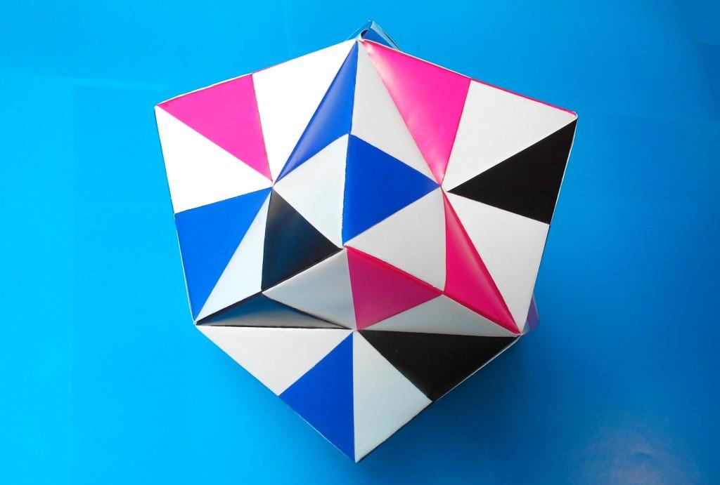 Кусудам пестрая оригами