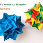 Кусудама Парадигма (Ekaterina Lukasheva)